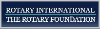 バナー:ロータリーインターナショナル